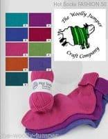 038  - BLUE - GRUNDL HOT SOCKS FASHION 4 PLY KNITTING YARN - FREE SOCK PATTERN